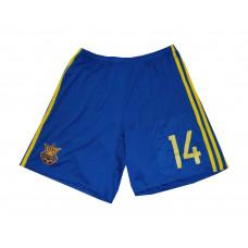 Шорты игровые Adidas сборной Украины c номером