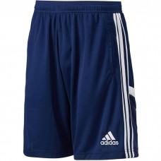 Детские спортивные шорты Adidas Condivo 14 Training Short