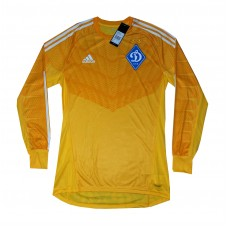 Футболка вратарская Adidas GK JSY P GRA M62095