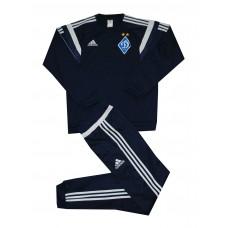 "Костюм ""Динамо"" Киев Adidas на манжетах"