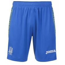 Тренировочные шорты сборной Украины синие Joma FFU205011B17